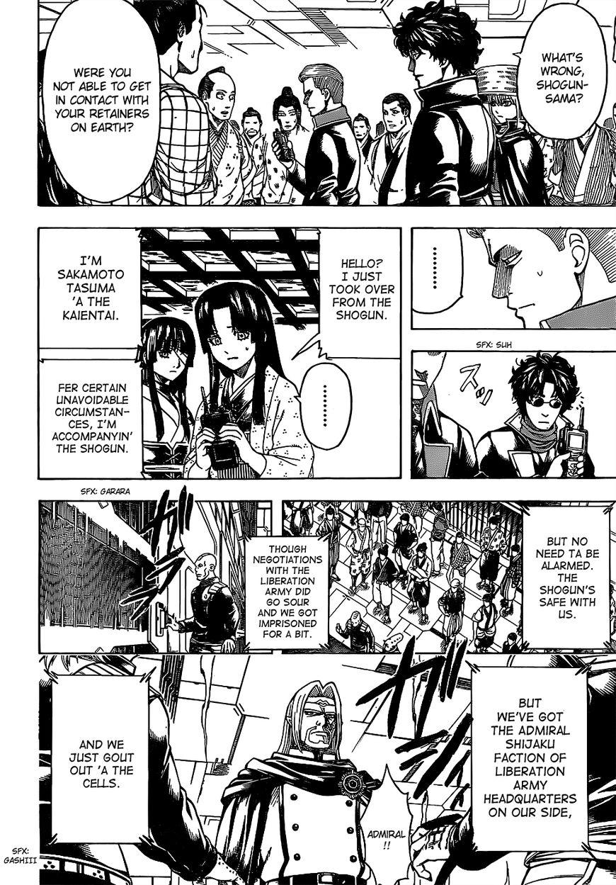 Gintama Chapter, 630 image 002