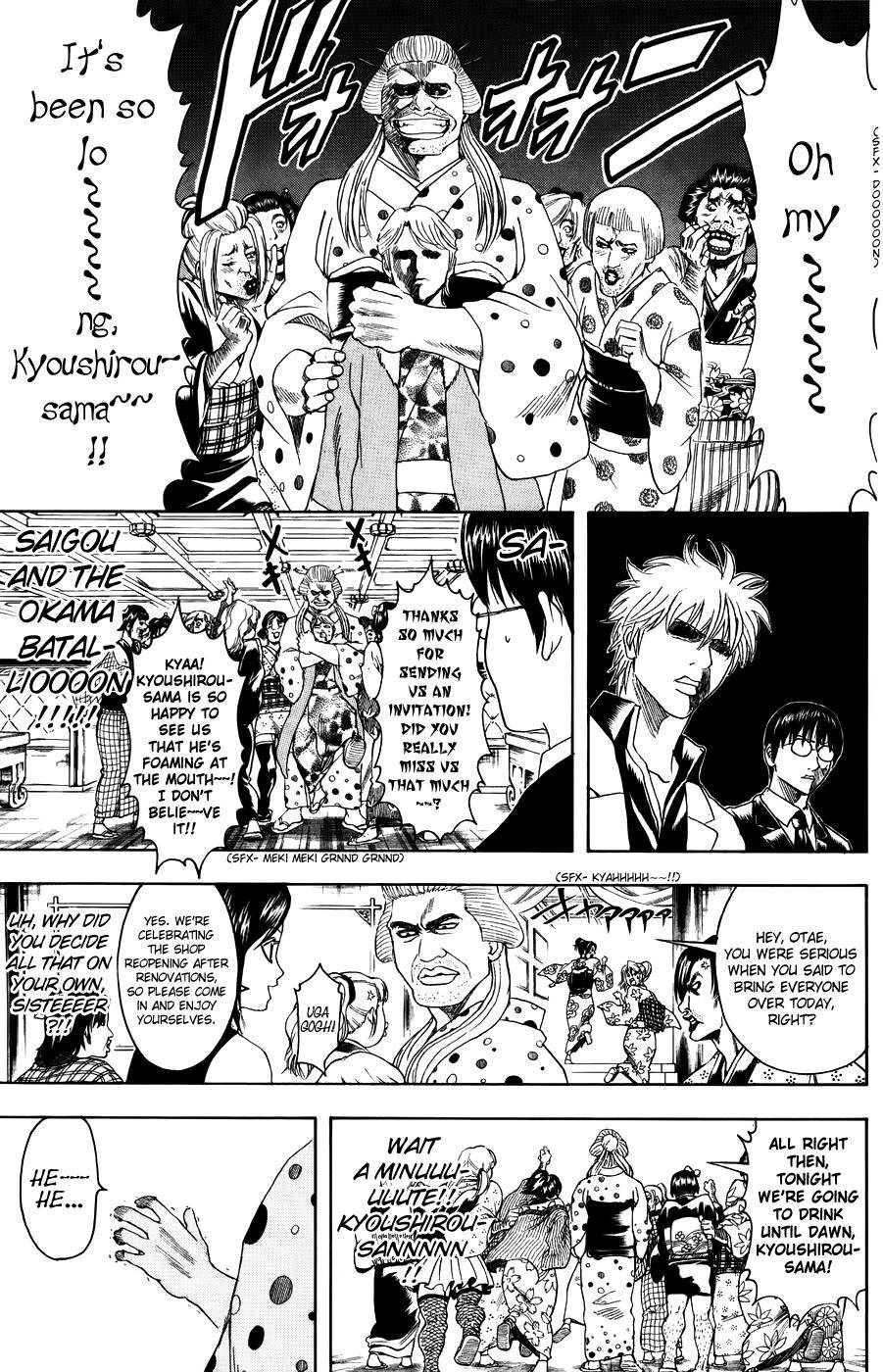 Gintama Chapter, 363 image 009