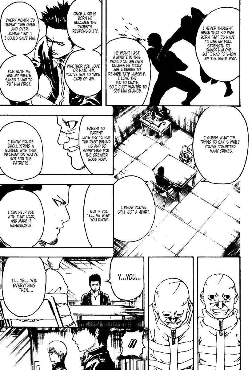 Gintama Chapter, 252 image 011