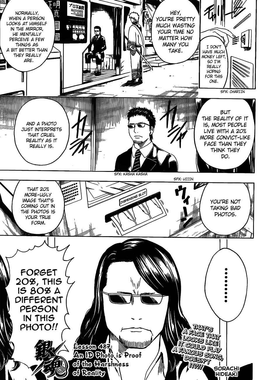 Gintama Chapter, 487 image 003