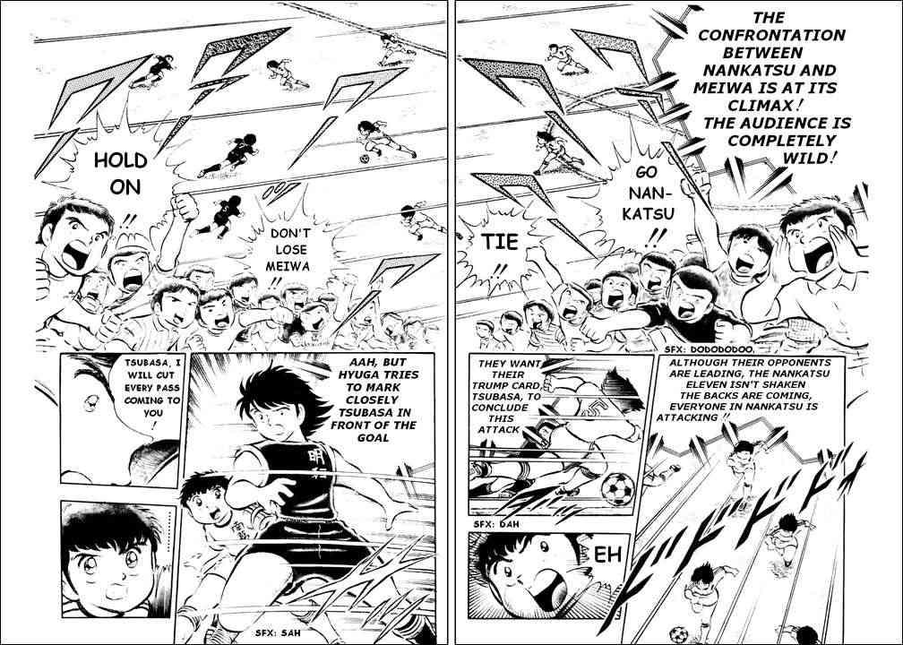 Captain Tsubasa, Chapter 21 image 004
