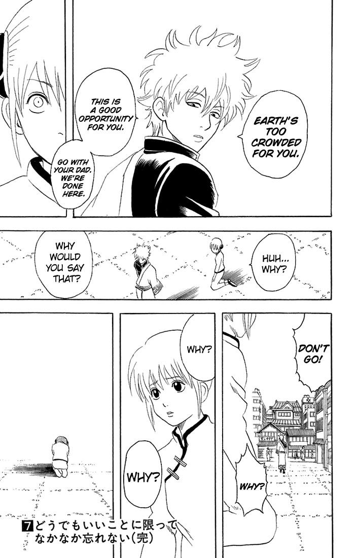 Gintama Chapter, 58 image 020