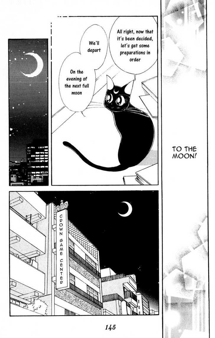 Sailor Moon, Cahpter 10 image 002