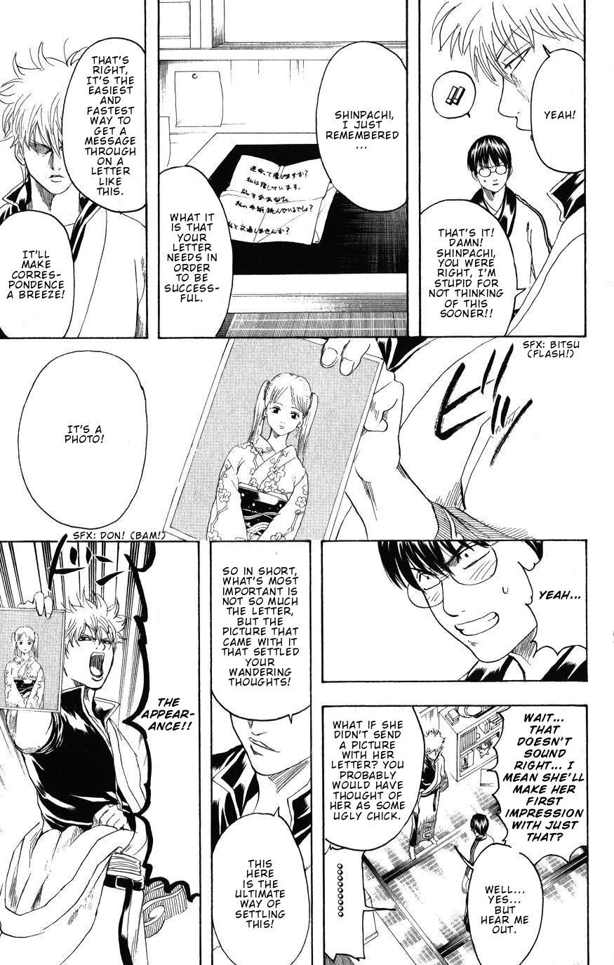Gintama Chapter, 203 image 015
