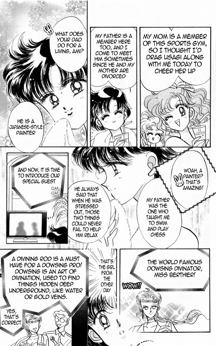 Sailor Moon, Cahpter 16 image 034