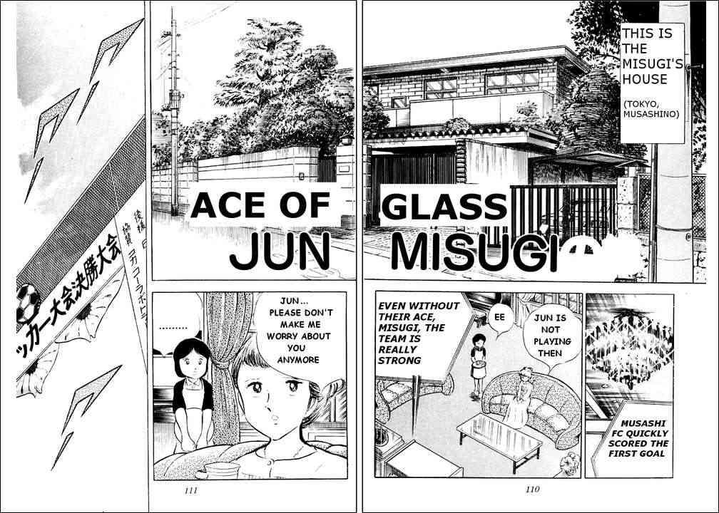 Captain Tsubasa, Chapter 27 image 001