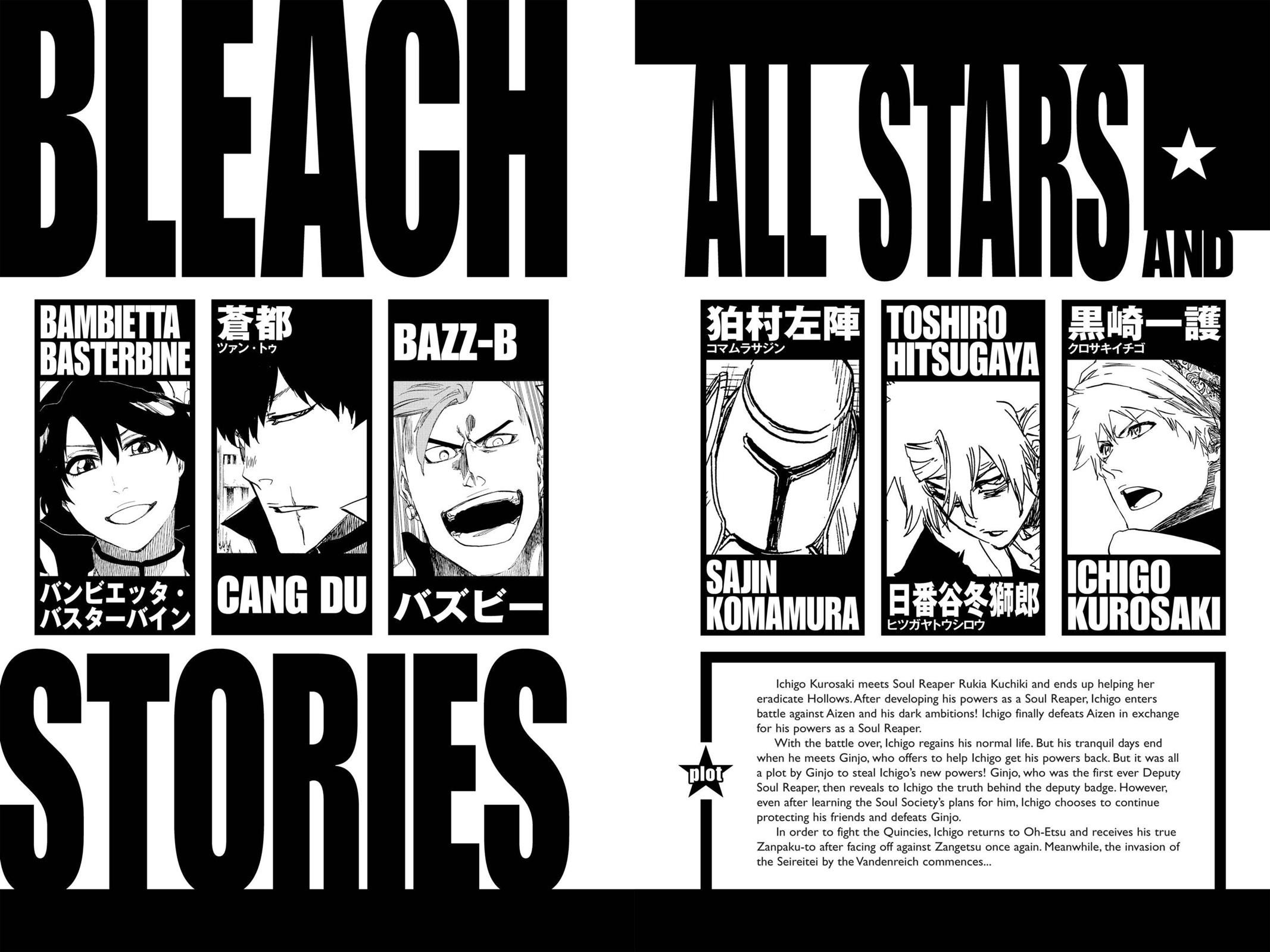 Bleach, Chapter 551 image 005