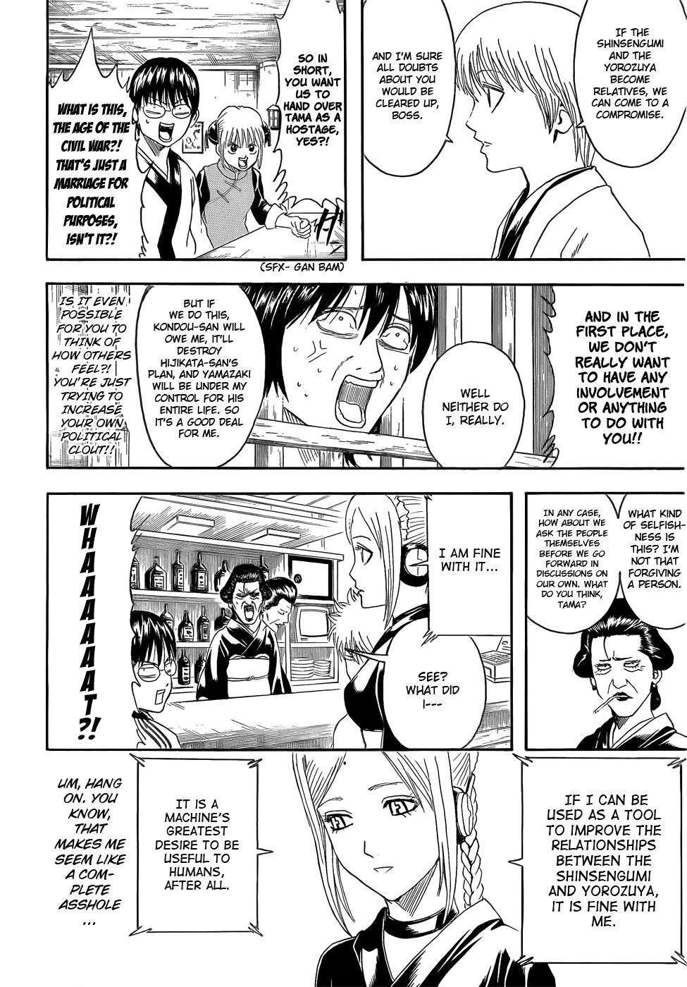 Gintama Chapter, 384 image 017