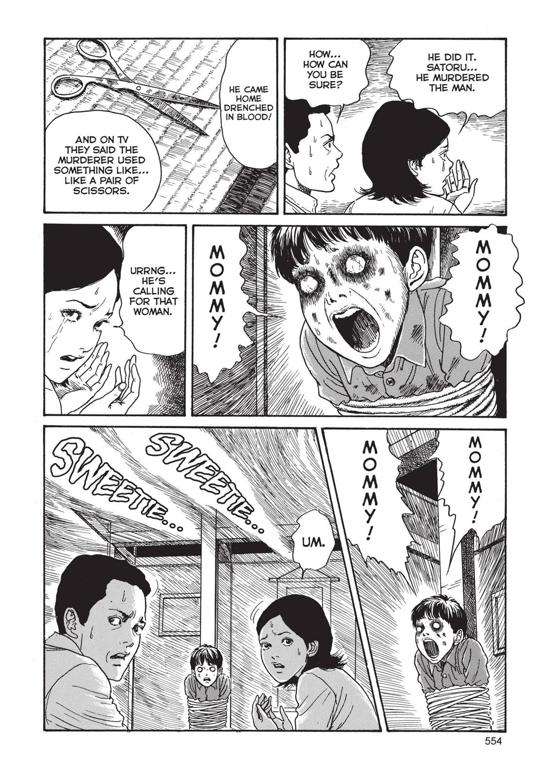 Tomie, Chapter 14 image 028
