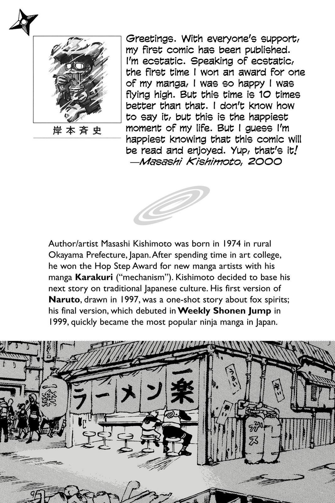 Naruto, Chapter 1 image 002