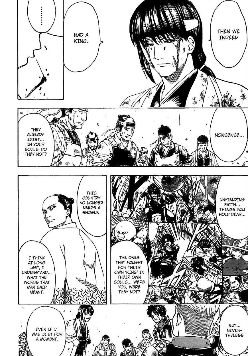 Gintama Chapter, 649 image 008