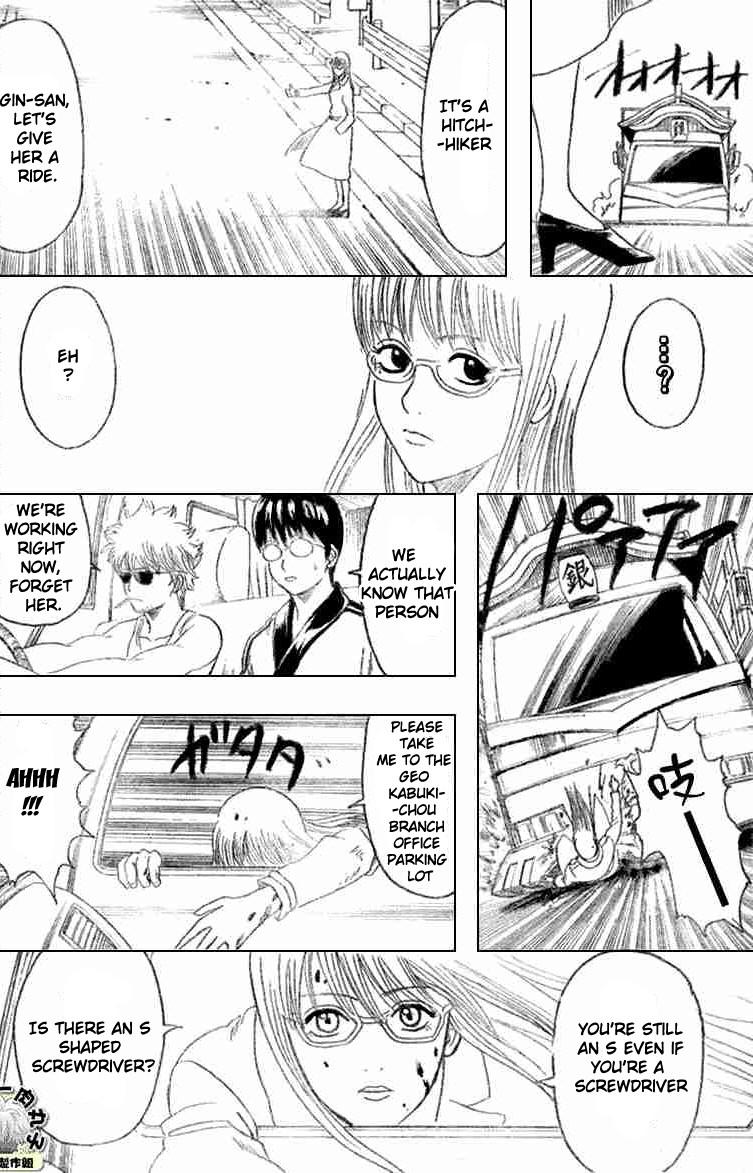 Gintama Chapter, 192 image 012
