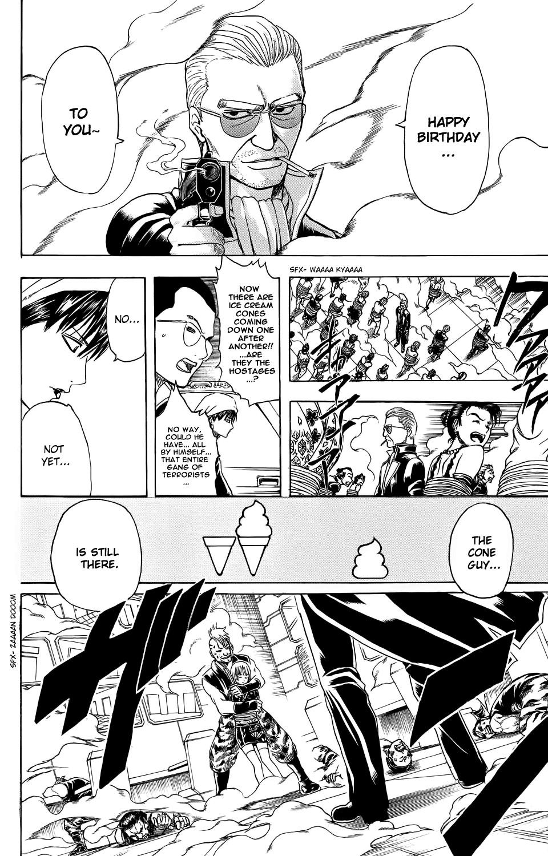 Gintama Chapter, 330 image 014