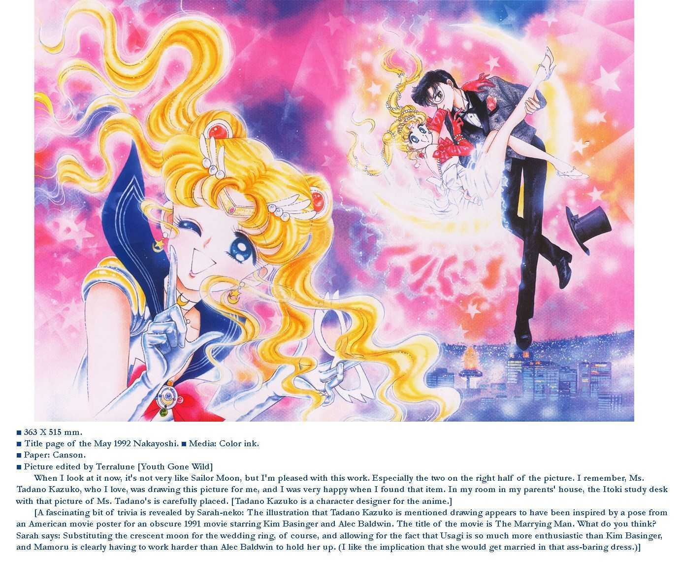 Sailor Moon, Cahpter 1 image 014