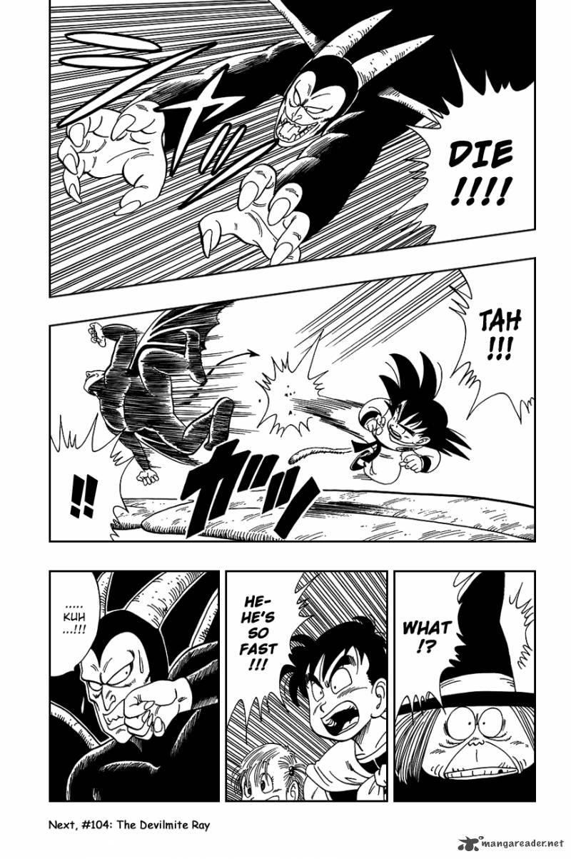 Dragon Ball, Chapter 103 image 015