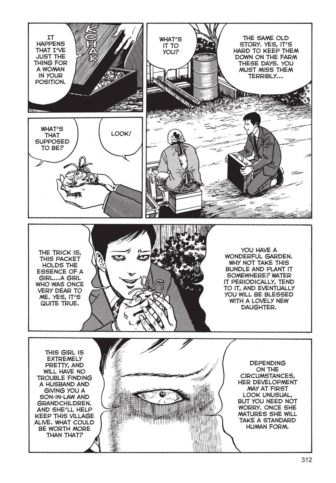 Tomie, Chapter 8 image 004