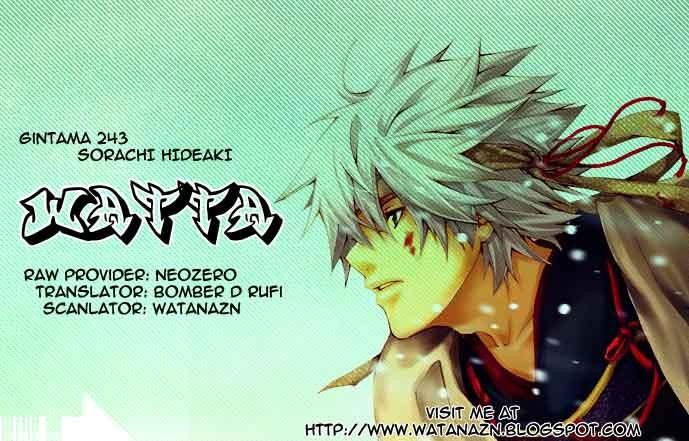 Gintama Chapter, 243 image 001