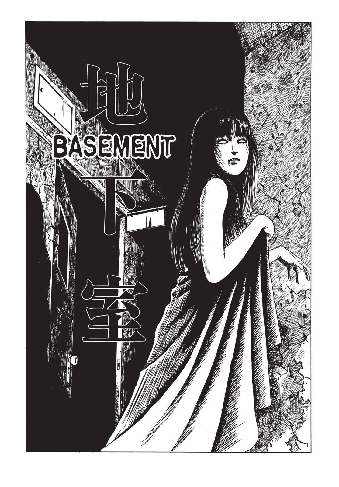 Tomie, Chapter 3 image 001