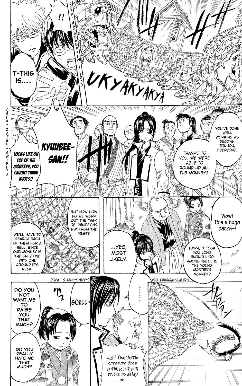 Gintama Chapter, 315 image 014