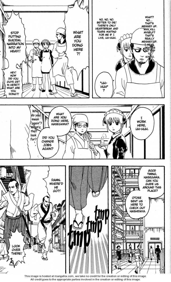 Gintama Chapter, 78 image 011
