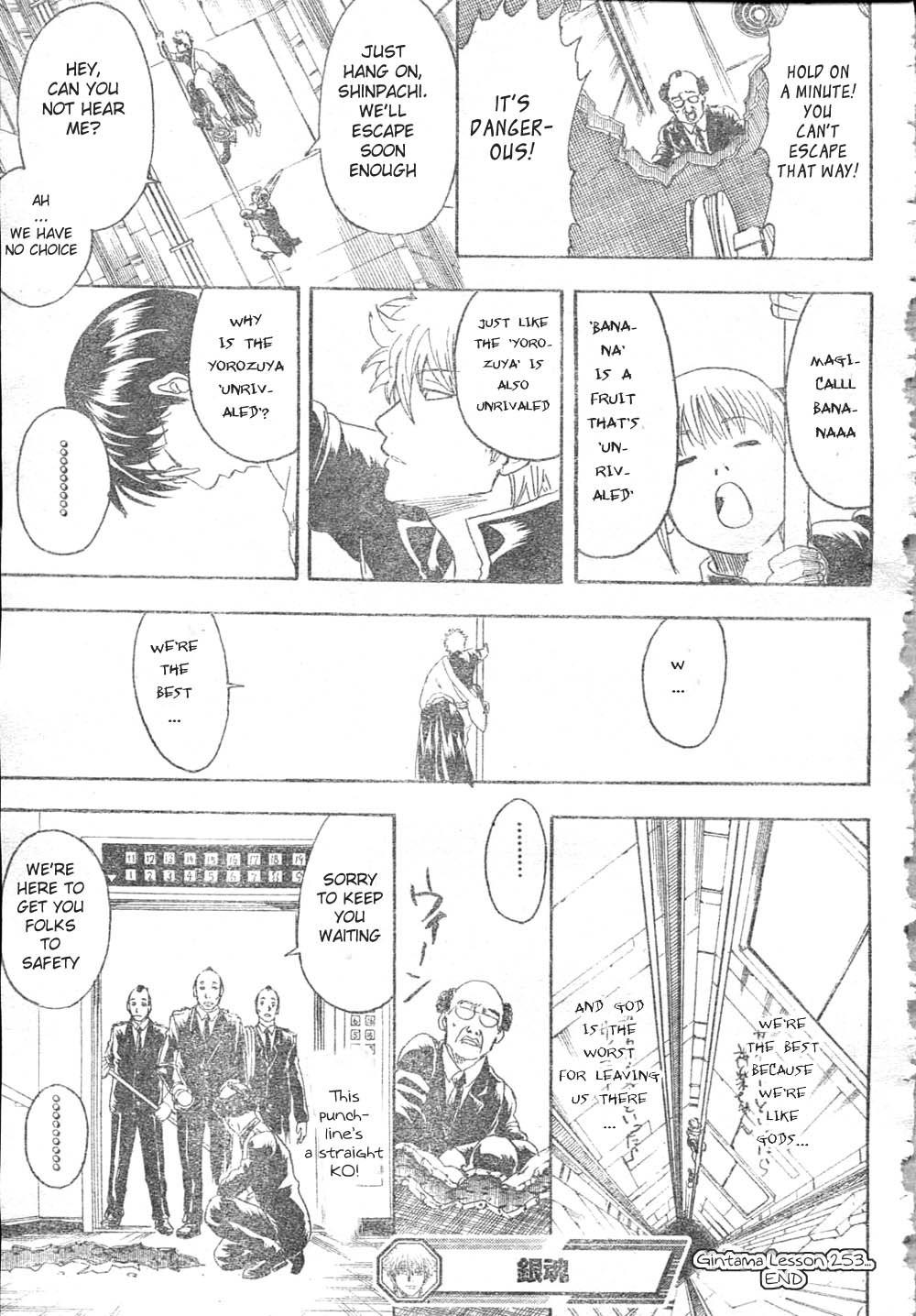 Gintama Chapter, 253 image 019