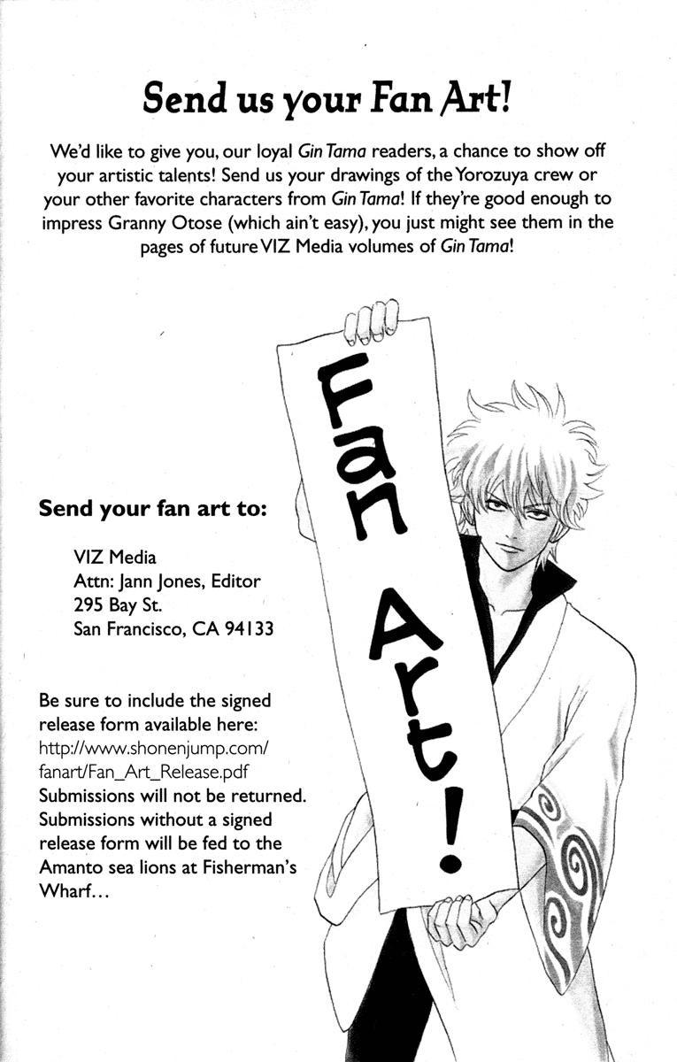 Gintama Chapter, 155 image 020