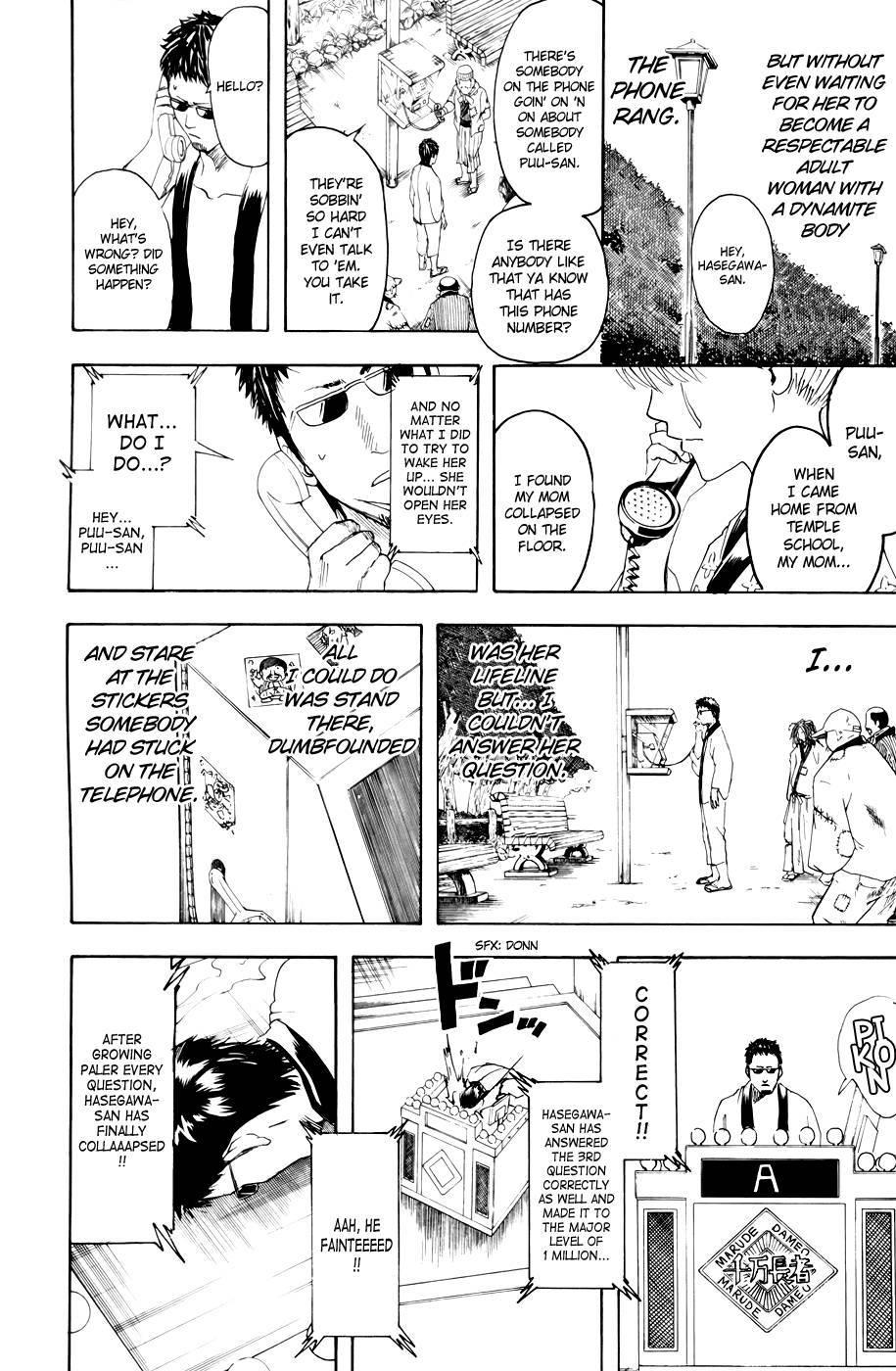 Gintama Chapter, 371 image 021