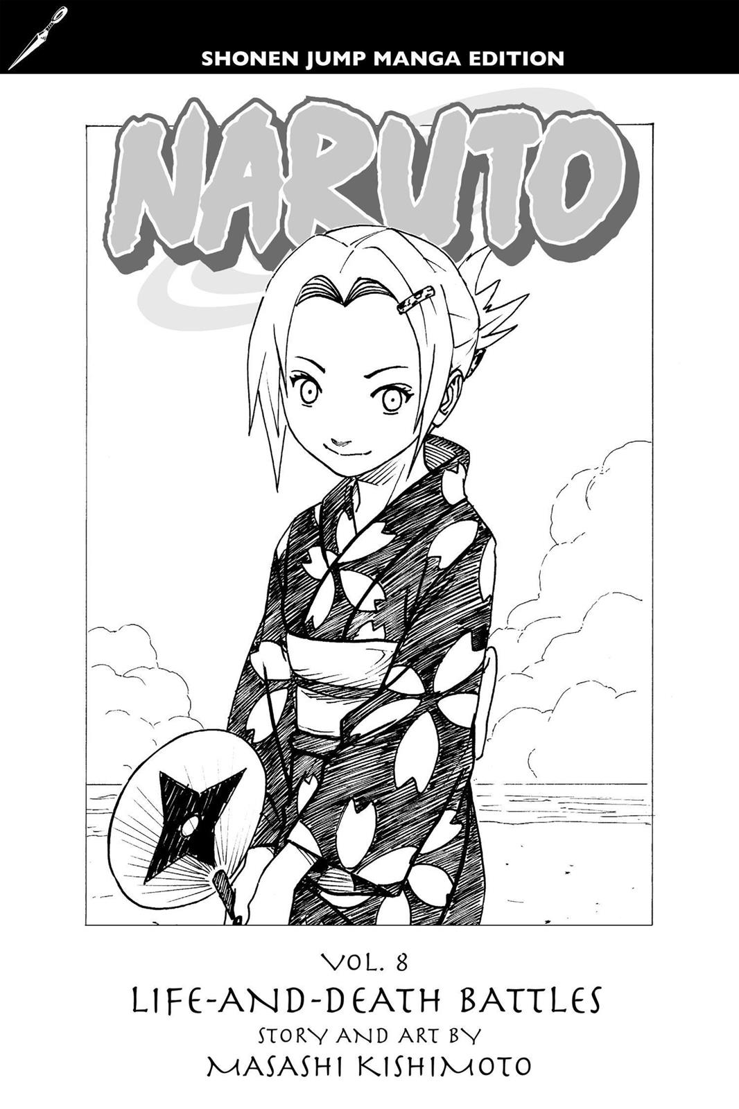 Naruto, Chapter 64 image 004