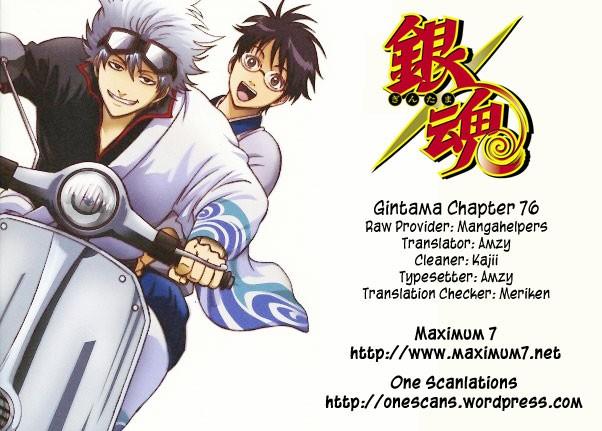 Gintama Chapter, 75 image 021