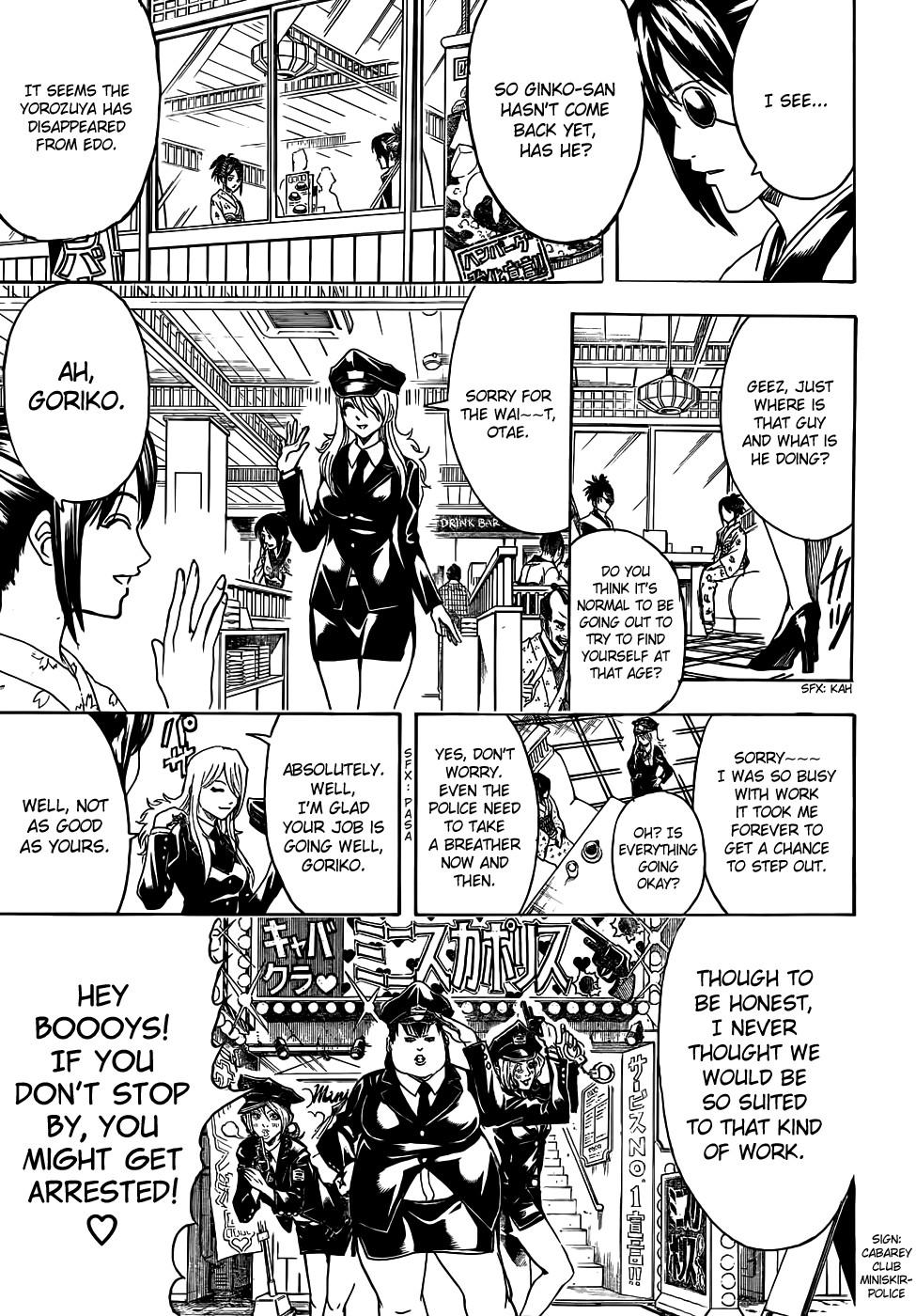 Gintama Chapter, 441 image 005