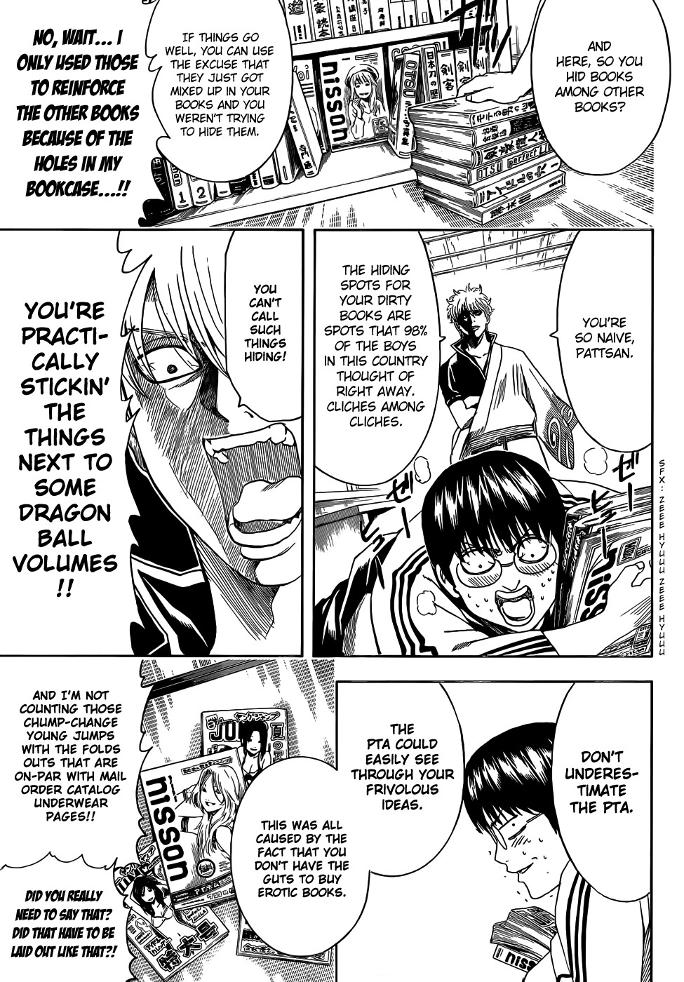 Gintama Chapter, 455 image 006