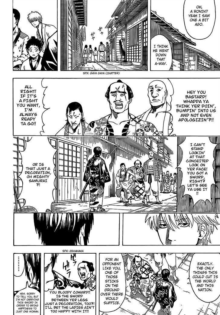 Gintama Chapter, 675 image 006