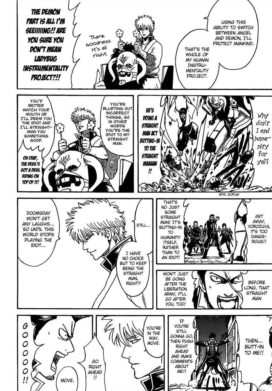 Gintama Chapter, 628 image 010