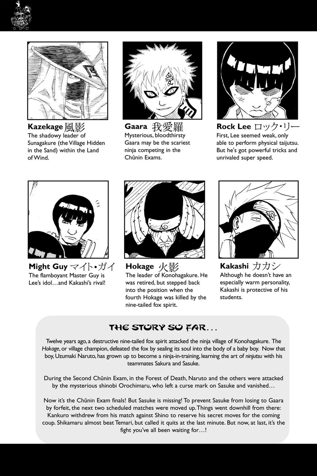 Naruto, Chapter 109 image 006