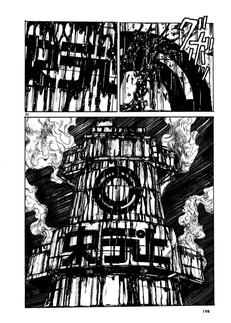 Dorohedoro, Chapter 109 image 019