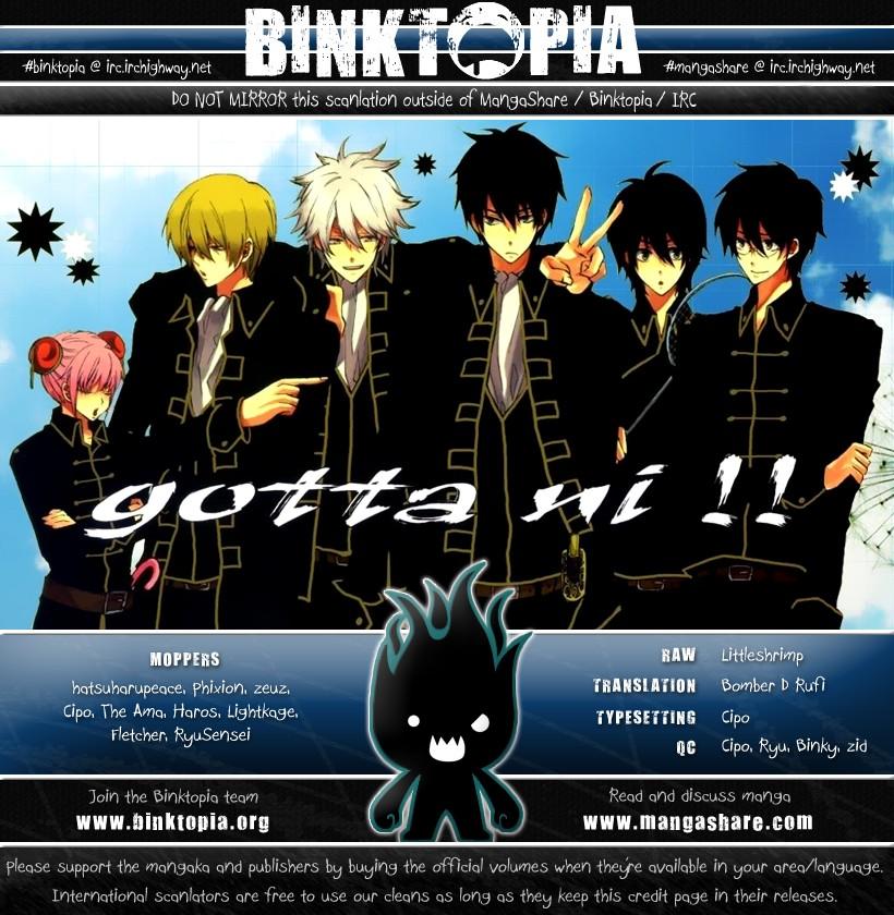 Gintama Chapter, 263 image 020