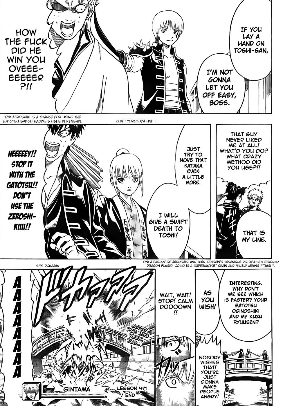 Gintama Chapter, 471 image 017