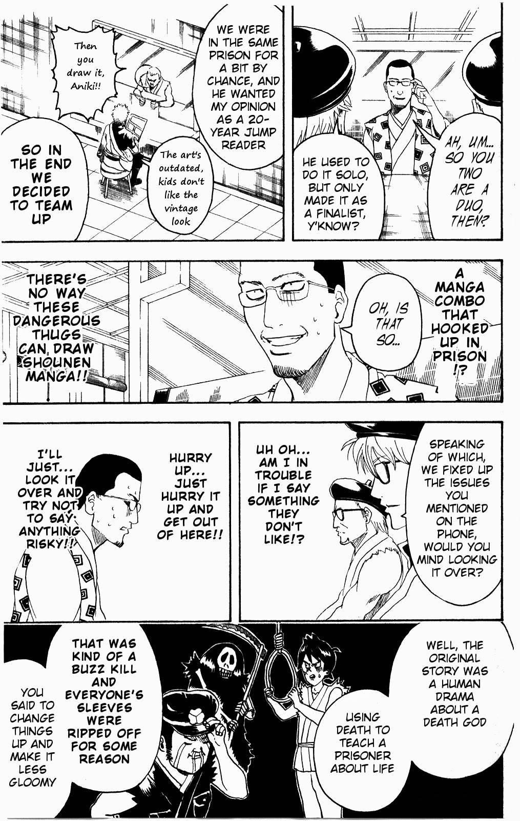 Gintama Chapter, 361 image 014