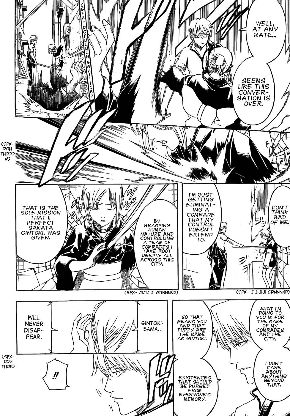 Gintama Chapter, 375 image 012
