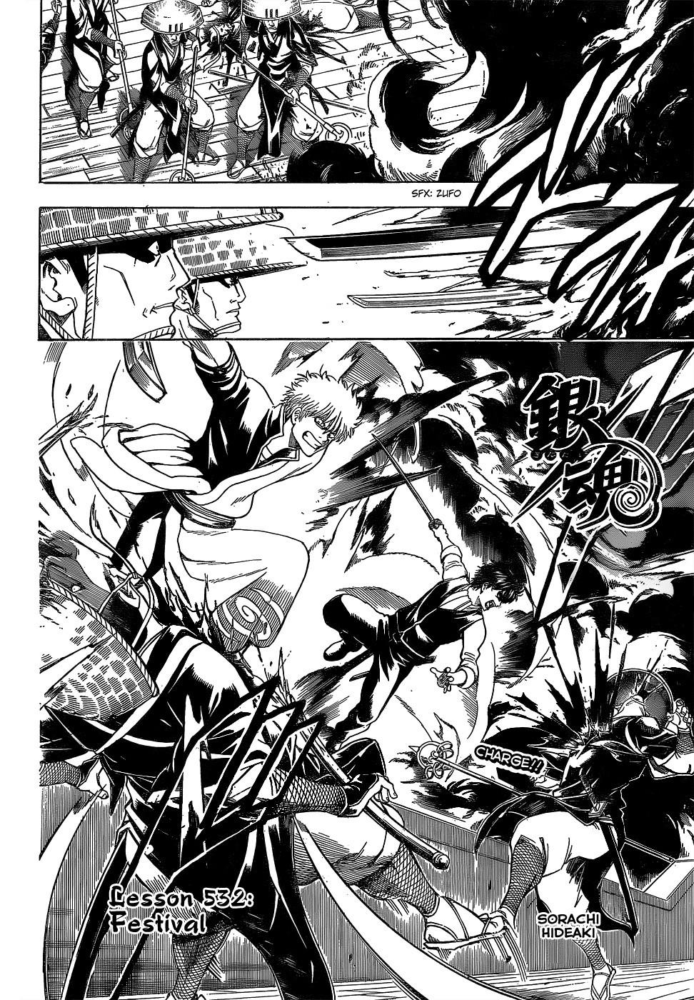 Gintama Chapter, 532 image 002
