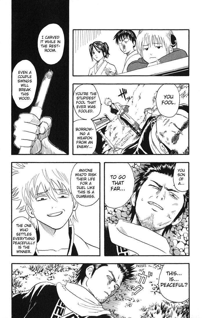 Gintama Chapter, 8 image 017