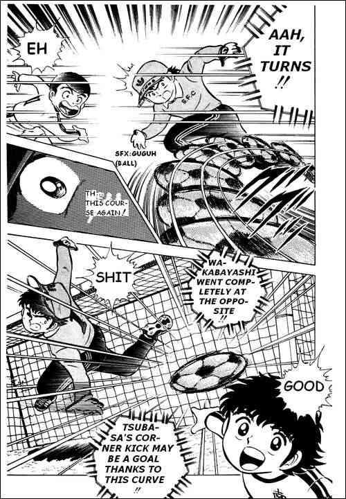 Captain Tsubasa, Chapter 5 image 034