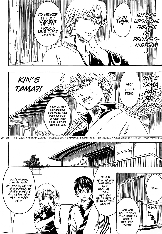 Gintama Chapter, 372 image 008