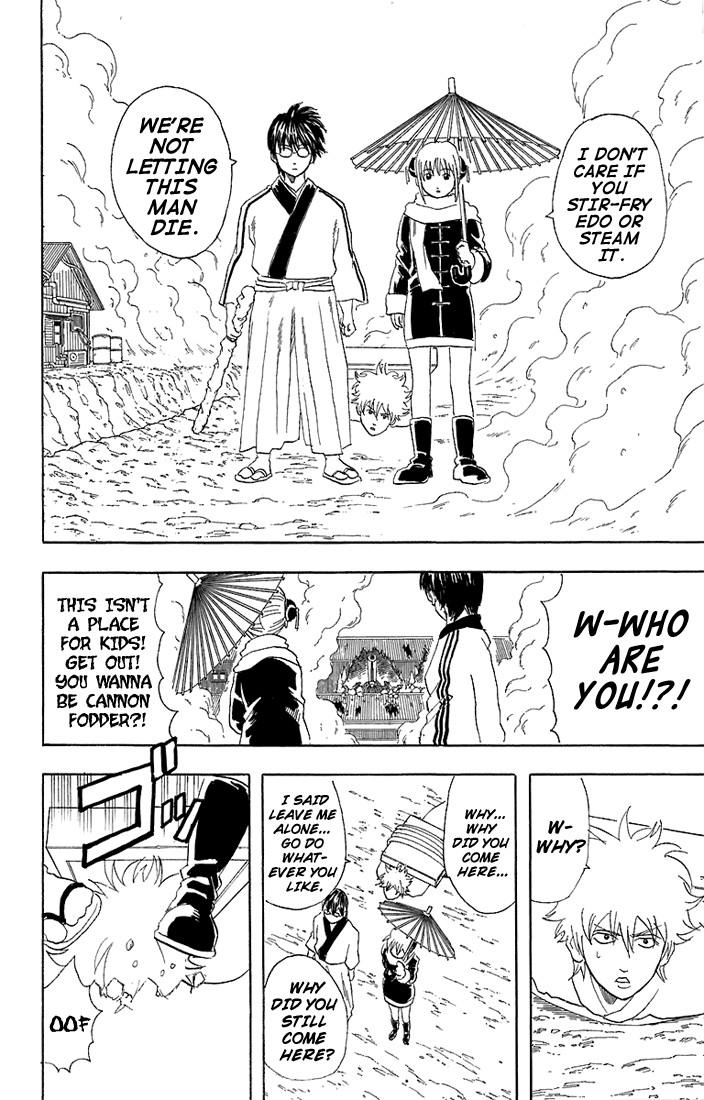 Gintama Chapter, 52 image 013