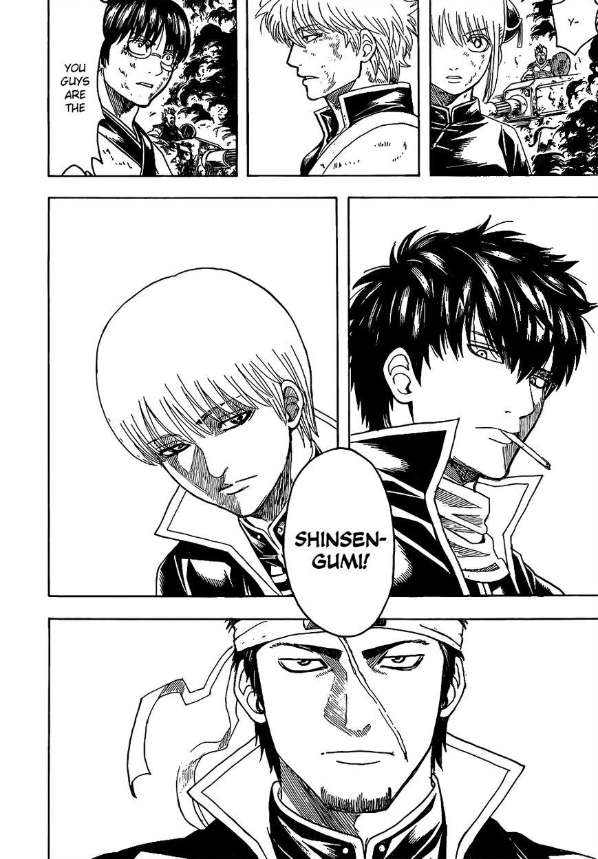 Gintama Chapter, 606 image 004