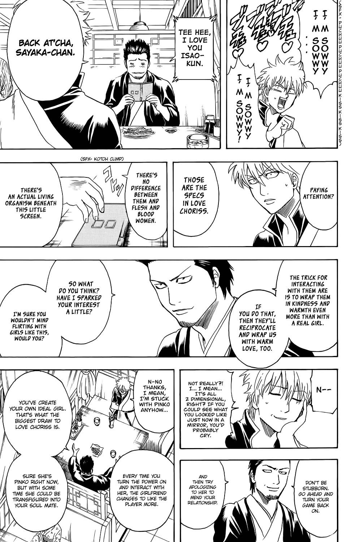 Gintama Chapter, 347 image 016
