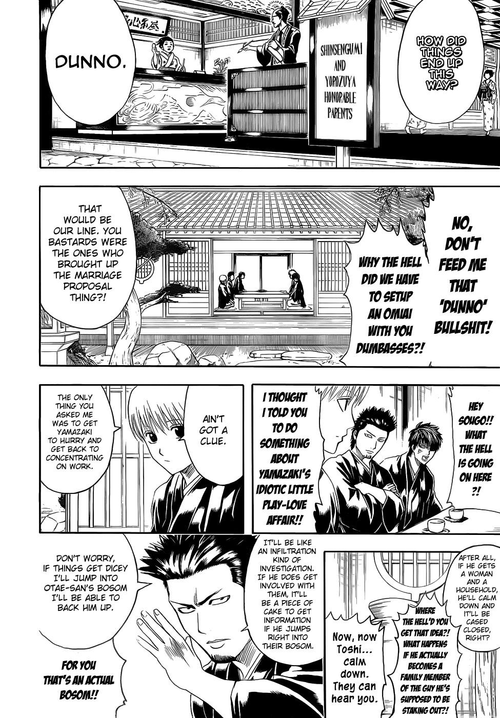 Gintama Chapter, 385 image 002
