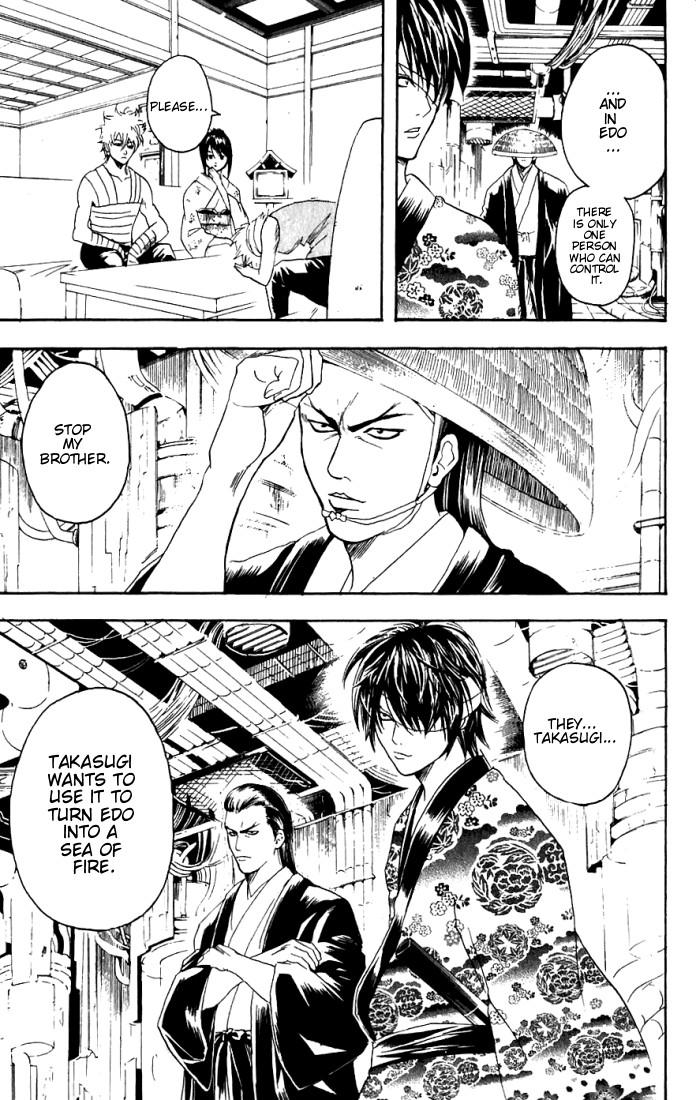 Gintama Chapter, 91 image 020