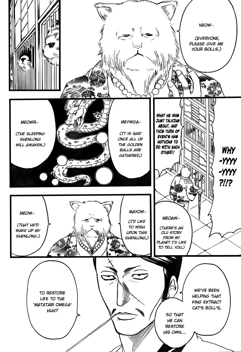 Gintama Chapter, 278 image 016
