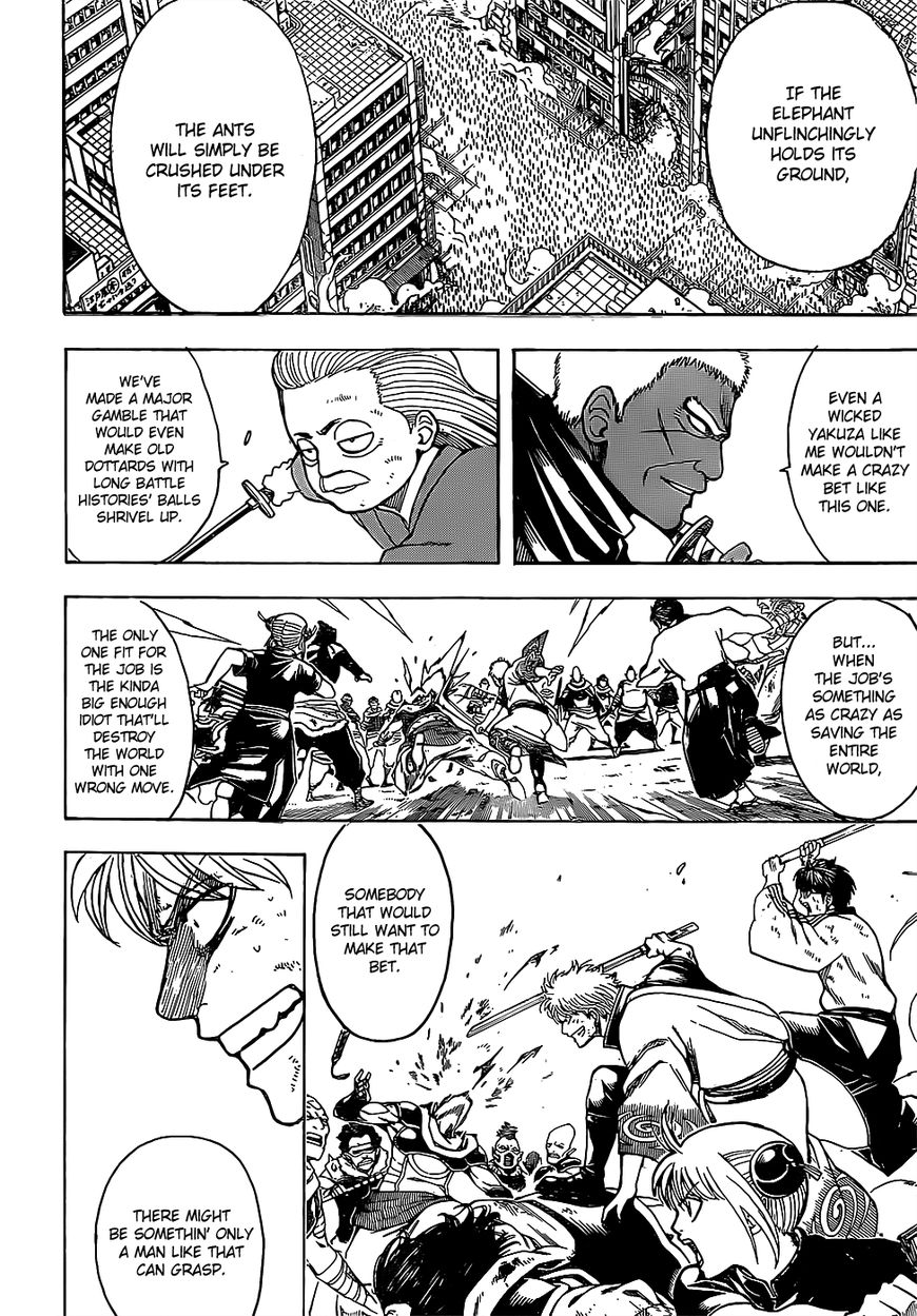 Gintama Chapter, 625 image 014